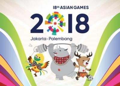 برنامه ورزشکاران ایران در سیزدهمین روز از بازی های آسیایی 2018